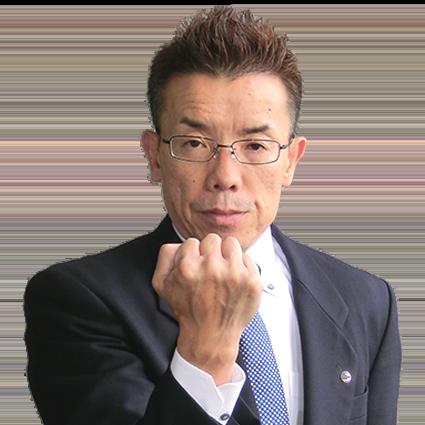 坪山正義代表の写真